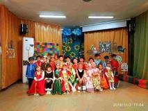 Осенний праздник по мотивам сказов П.П. Бажова