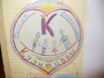 герб города (2)