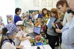 Робофест-Екатеринбург-2018