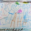 ilya-oblozhka