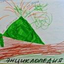 ulya-oblozhka