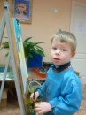 Аргаузов Максим, 6 лет