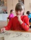 Исаева Аня, 6 лет