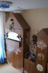 Сказочный дом Лорика