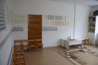 Пространство математической комнаты