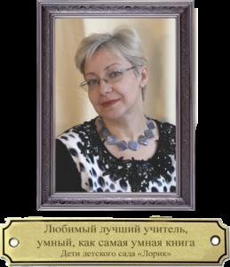 Кожедрова