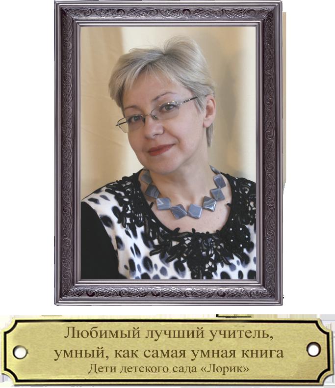 Кожедрова Эльвира Евгеньевна