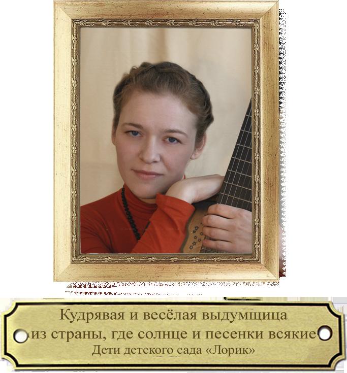 Мильто Екатерина Николаевна